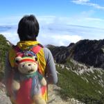 錦秋と絶景の唐松岳(2,696m) 2020年10月11日(日)