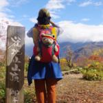 【知られざる穂高連峰の展望台】福地山 (紅葉は良かったけど、穂高は拝めず)  2020年10月24日(土)
