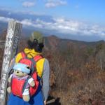 霧訪山(1305m)塩尻の隠れた名山 2020年11月8日(日)