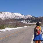 八郎坂から登った弥陀ヶ原。まさかの【初雪タッチ】下り恐怖の凍結斜面はバスで回避 2020年10月31日(土)